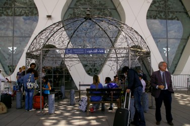Aeroport Marrakech, Menara <--> Marrakech